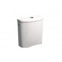 KOLO Spülkasten für das rollstuhlgerechte Stand-WC